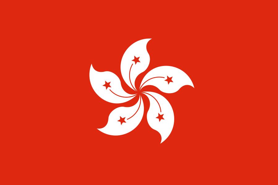 Drapeau de Hong Kong réforme BIM